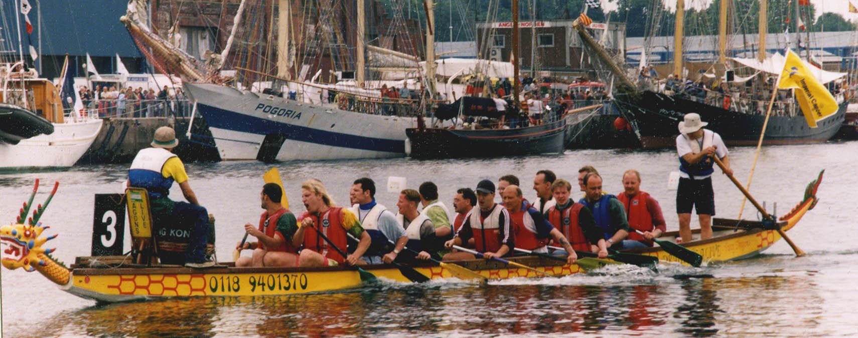 Ipswich Maritime Trust History